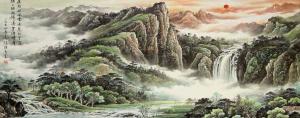 landscape-intro-practitioner-medical-qi-gong